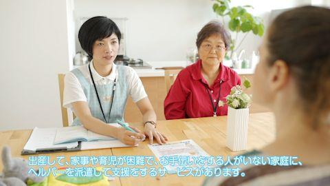 京都市国際交流協会教育用マニュアル(抜粋) 動画制作