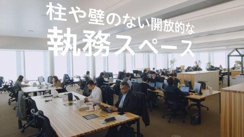 NOK株式会社様新社屋紹介 映像制作