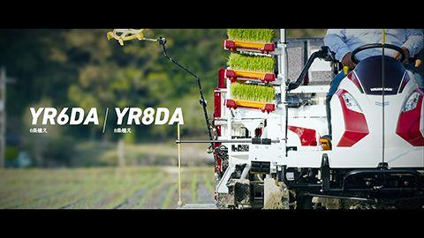 ヤンマーアグリジャパン株式会社様農業機械メーカー製品販促 映像制作