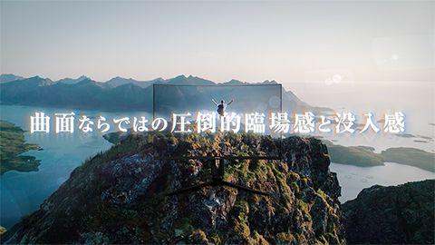 船井電機株式会社様店頭・WEB販促用 映像制作