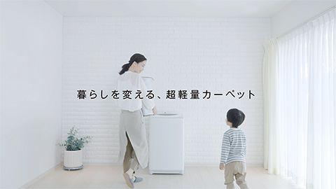 株式会社スミノエ様店頭・WEB販促用 映像制作