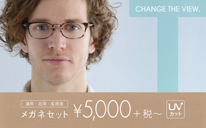 TANAKA_16_看板1.jpg