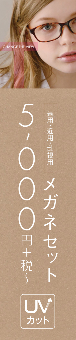 TANAKA_9_看板1.jpg