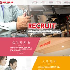 【デザインの裏側】リクルートサイトの「先輩社員ご紹介ページ」
