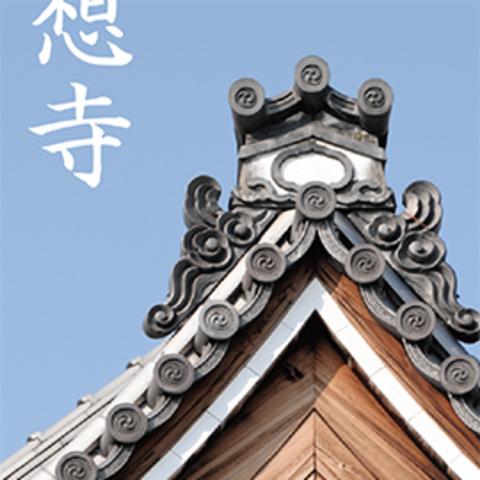 【デザインの裏側】寺院パンフレットのロケ撮影と制作