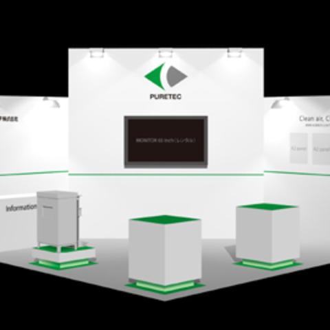 【デザインの裏側】半導体製造技術専門展示会のブースデザイン制作