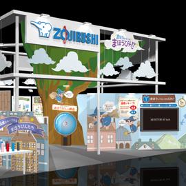 【デザインの裏側】子供向け展示会ブースの企画・空間デザインについて