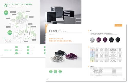 PTCF_naka.jpg