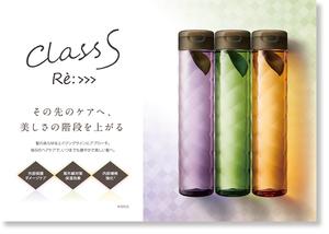 classS_A5.jpg