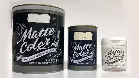 【デザインの裏側】塗料製品のラベルデザイン制作