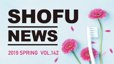 【デザインの裏側】気軽に読める季刊情報誌のデザイン制作