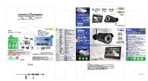 security_package_image_01.jpg