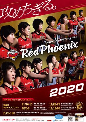 RedPhoenix_2020_F.jpg