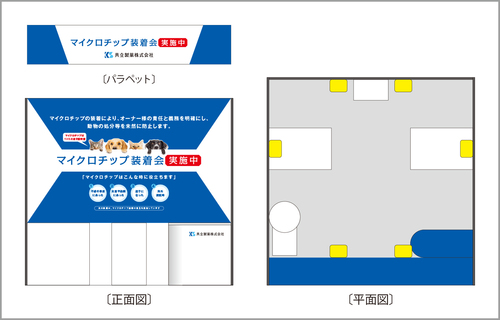 KYORITSU_1.jpg