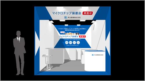 KYORITSU_2.jpg