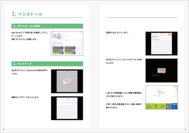 himitsu_naka.jpg