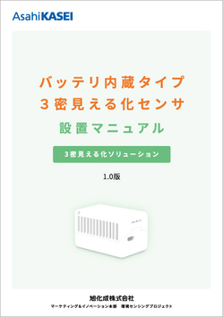 sensor_hyo1-2.jpg