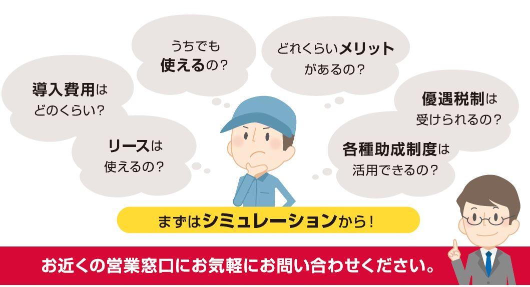 ヤンマーES_裏表紙.JPG
