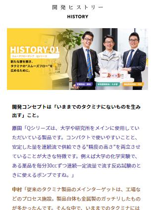 画像01_JPCブログ_藤井.PNG