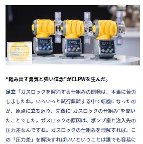 画像02_JPCブログ_藤井.PNG