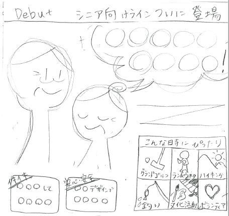 0409追加サムネ03.JPG