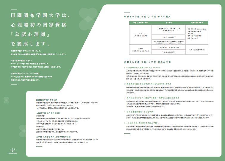 200501_1中面.JPG