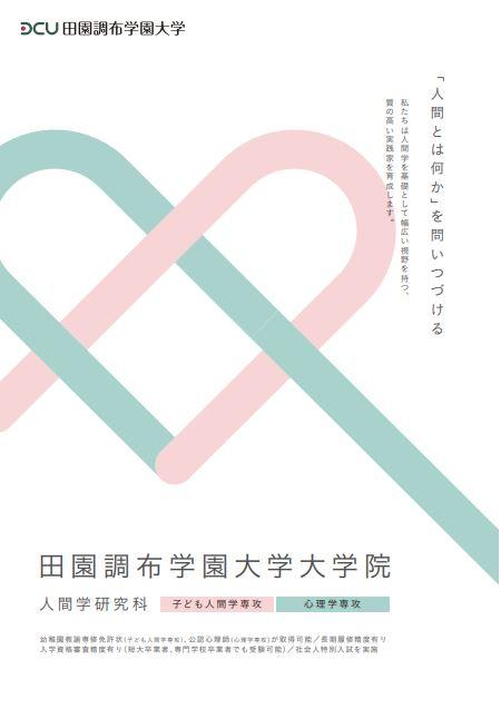 200501_2表紙.JPG