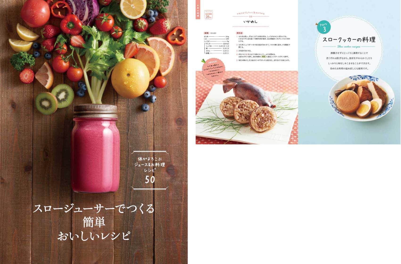 東京料理写真カメラマン | シズル感ある料理を撮 …