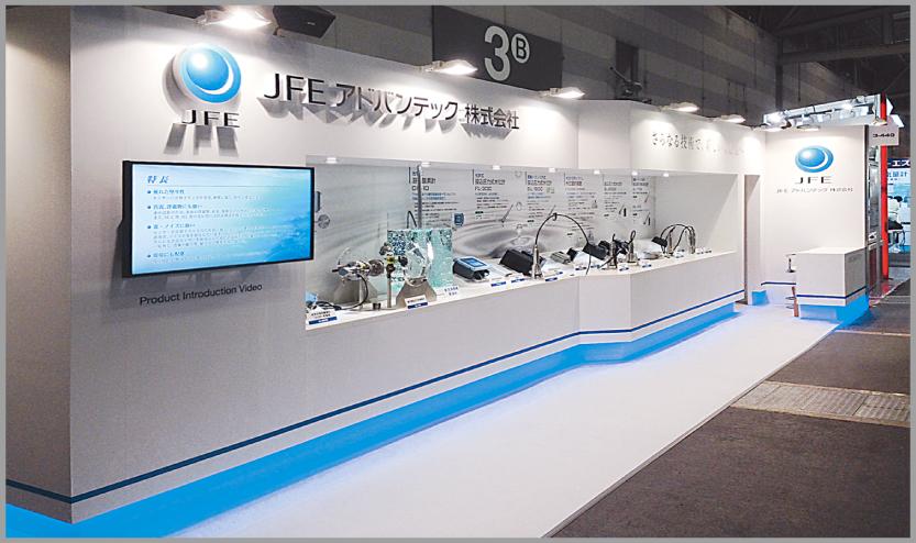 JFE_2.jpg