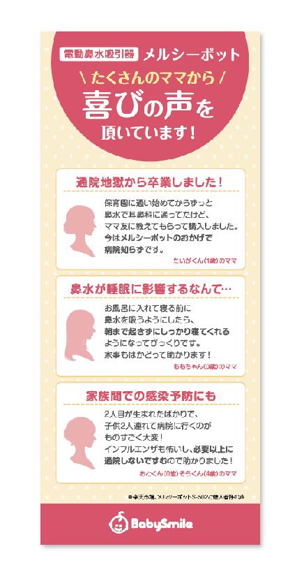SS_photo3.jpg
