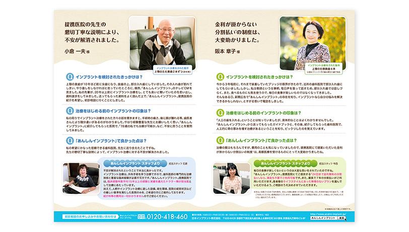 blog01_naka のコピー2.jpg
