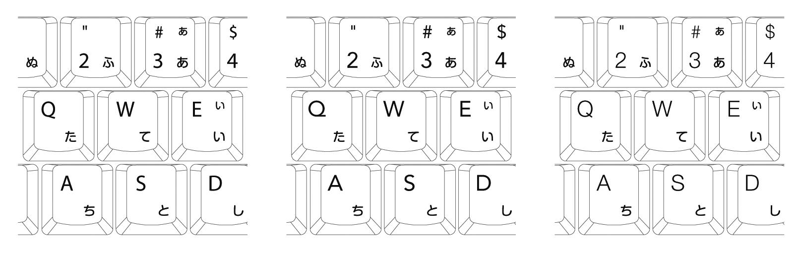 keyboard_zumen_e.jpg