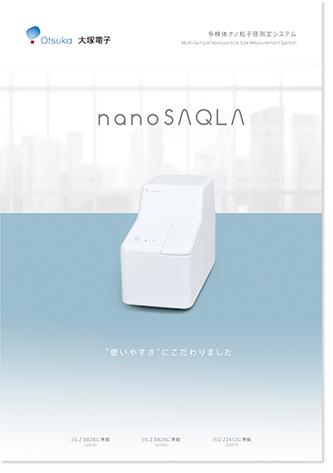 nanosaqla_1.jpg