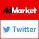 「Twitter広告」特設ページを開設いたしました。