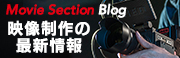 Movie Section Blog
