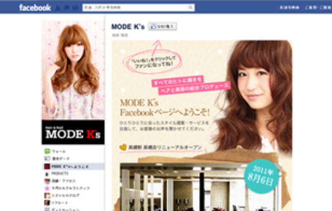 facebookページー株式会社モードケイズ様