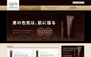 Q&Nブランドサイトー株式会社アジュバンコスメジャパン