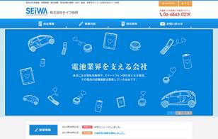 コーポレートサイト-株式会社セイワ技研様