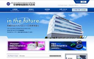京都電器機株式会社様-コーポレートサイト