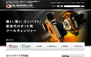ビー・エル・オートテック株式会社様-コーポレートサイト