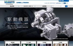 日本電産シンポ株式会社様ー「コーポレートサイト」