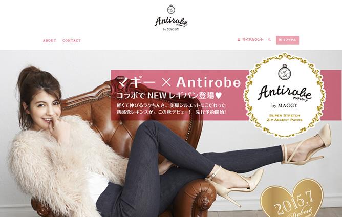 助野株式会社様ー「Antirobe-アンティローブサイト」