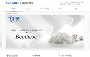 旭化成せんい株式会社様ー「ベンリーゼ特設サイト(中国語)」